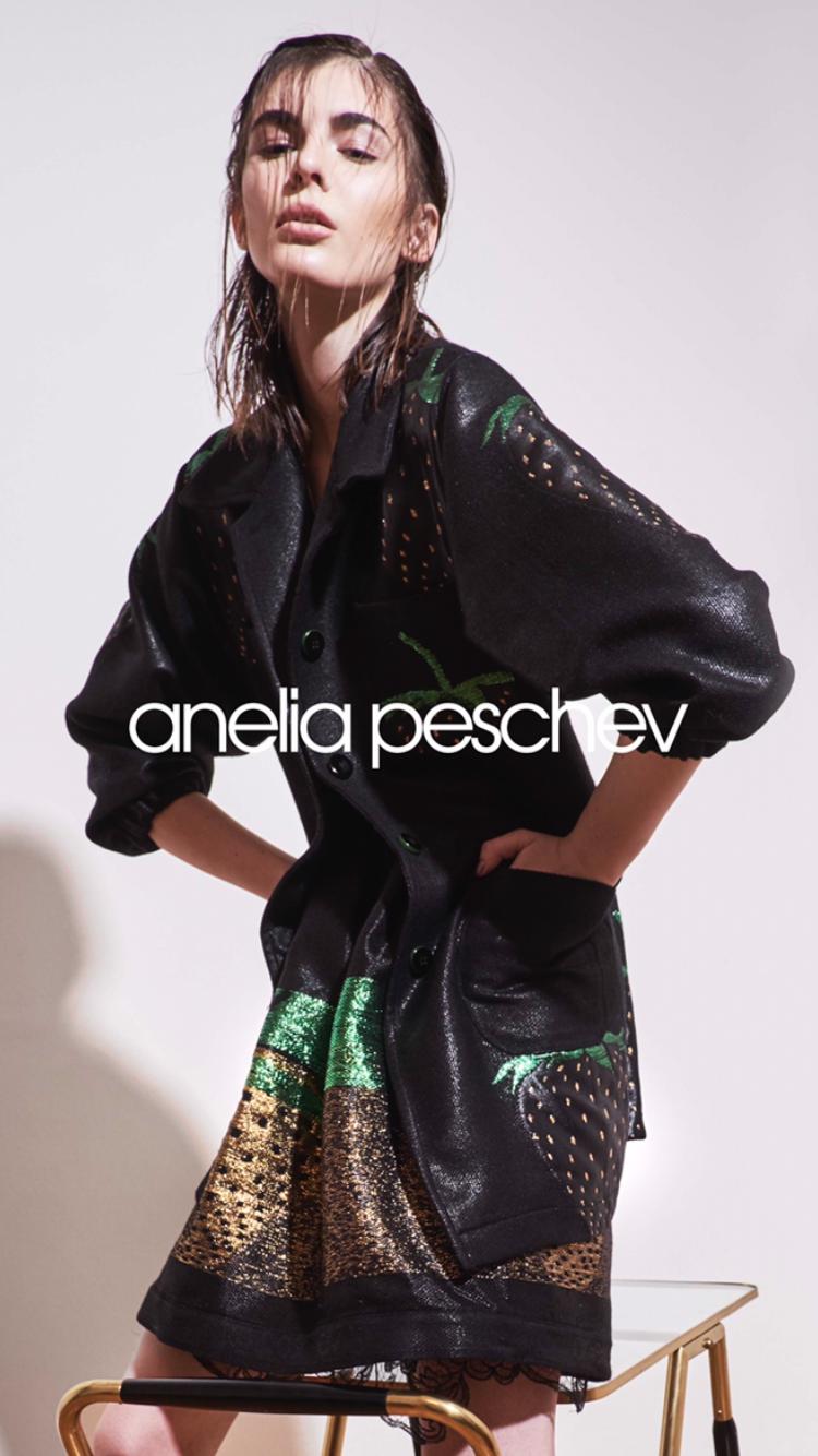 Anelia Pechev