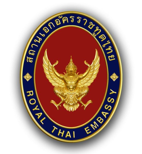 MQVFW19 Logo Royal Thai Embassy