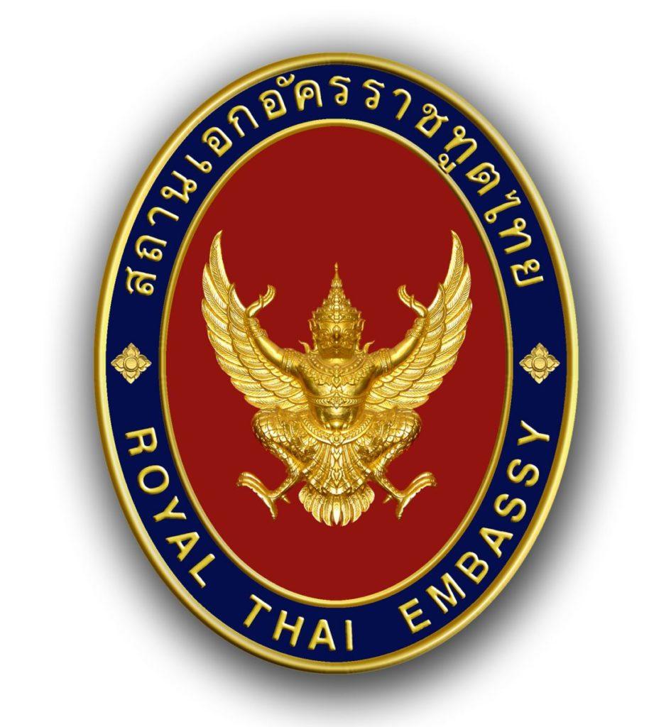 MQVFW19 Logo Royal Thai Embassy